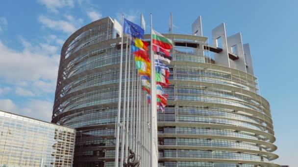 The European Parliament in Strasbourg