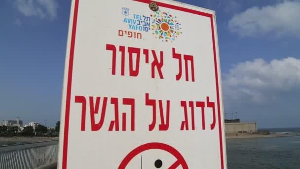 kein Fischereischild in Tel Aviv Island