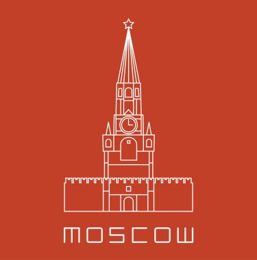 Simple line Moscow Kremlin clock tower icon - white vector illustration