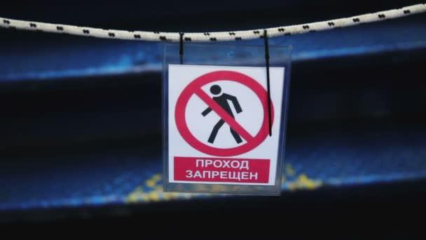kein Eintrag auf russisch