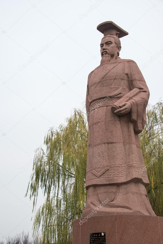 king wen of zhou image collections