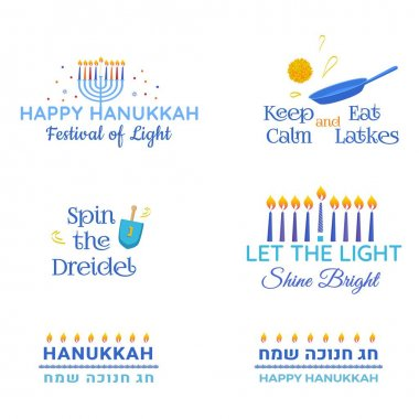 Hanukkah vector Traditional Jewish holiday phrases typography quotes set. Chanukah wishes isolated on white background. Happy Hanukkah in Hebrew. Menorah, dreidel, candles, star David illustration. icon