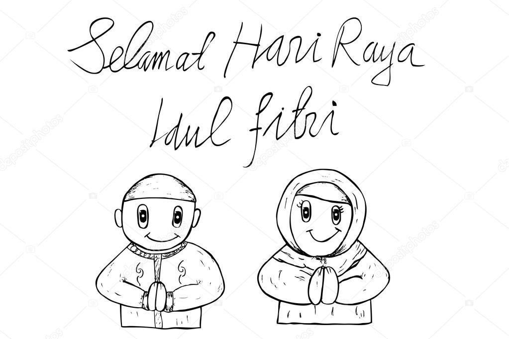 Greeting card selamat hari raya idul fitri ramadhan kareem in greeting card selamat hari raya idul fitri ramadhan kareem in indonesia language m4hsunfo