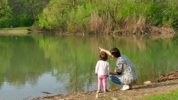 Nature Lake Pond Mother Mom Woman Family Girl Child Recreation