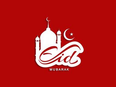 Eid Mubarak background design