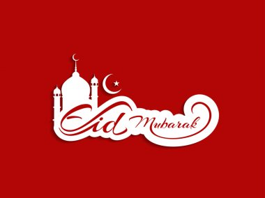 Eid Mubarak background design