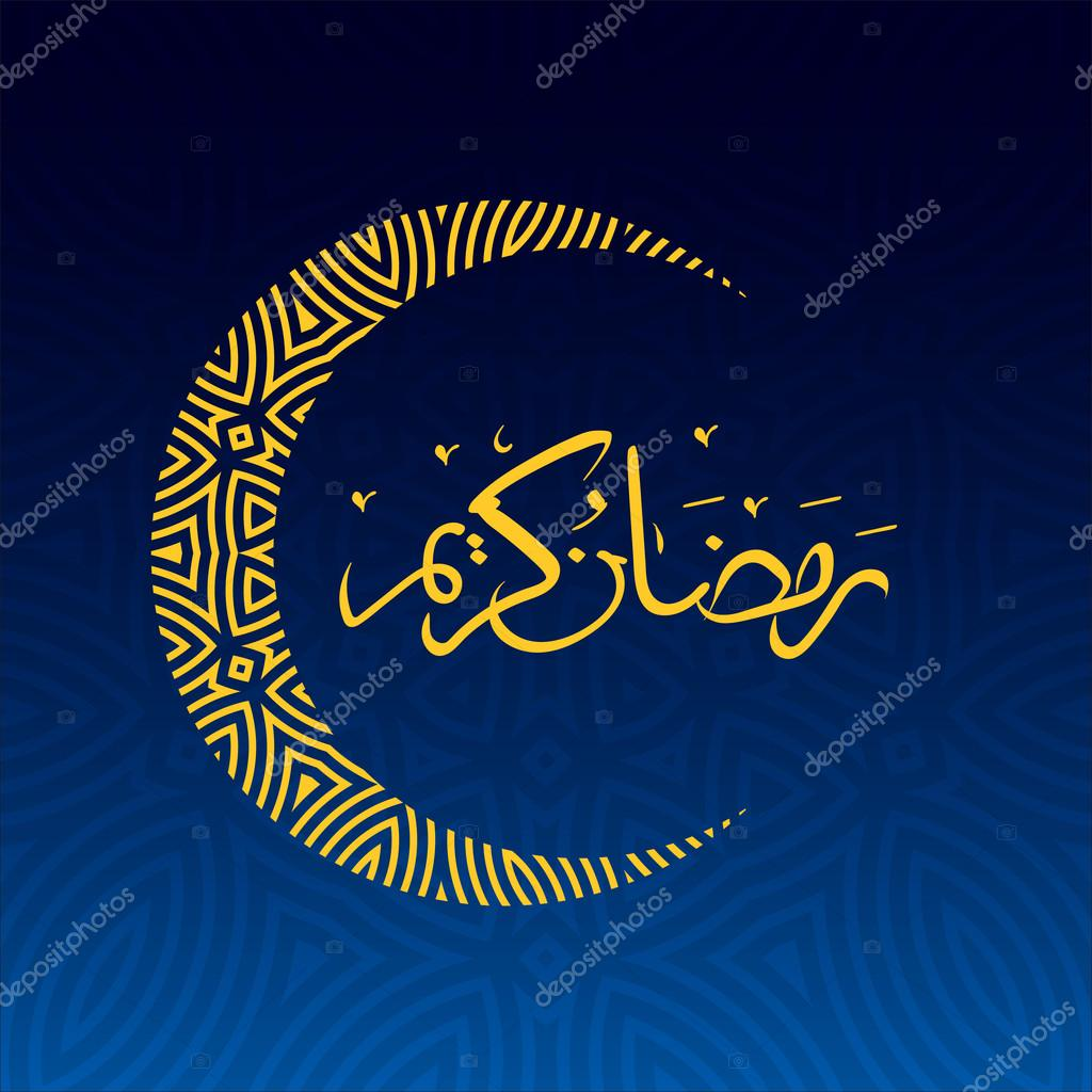 Ramadan kareem greeting arabic calligraphy which means ramadan ramadan kareem greeting arabic calligraphy which means ramadan kareem moon m4hsunfo