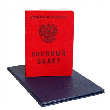 Military ID Russian army and a high school diploma