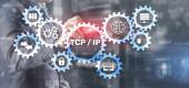 Tcp IP Vernetzung. Übertragungskontrollprotokoll 2021