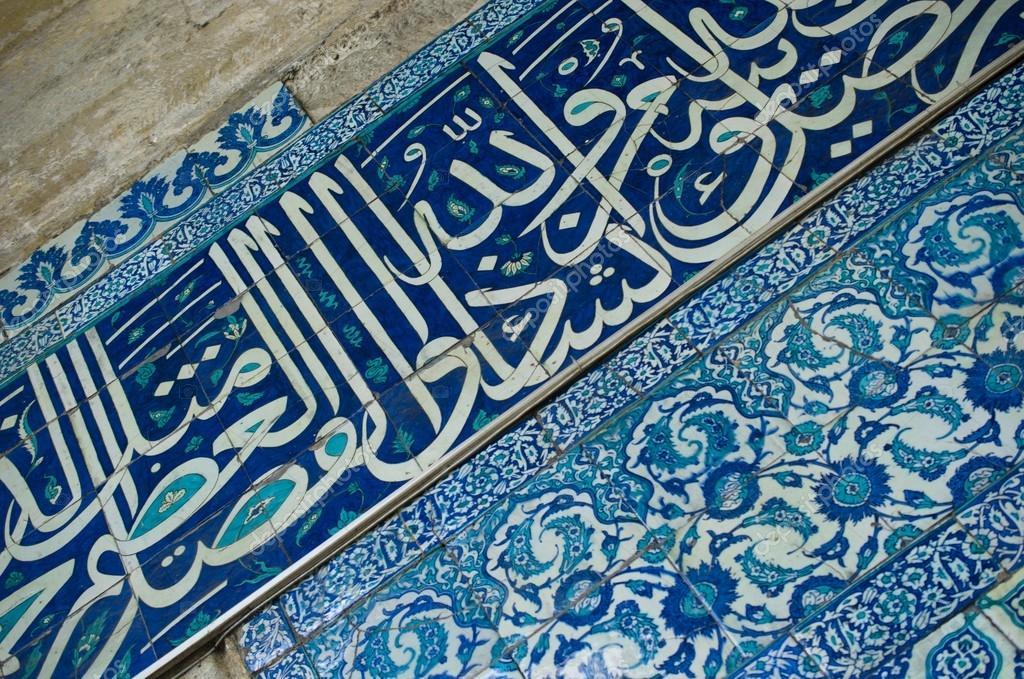Piastrelle fatte a mano sulla parete in turchia u2014 foto stock