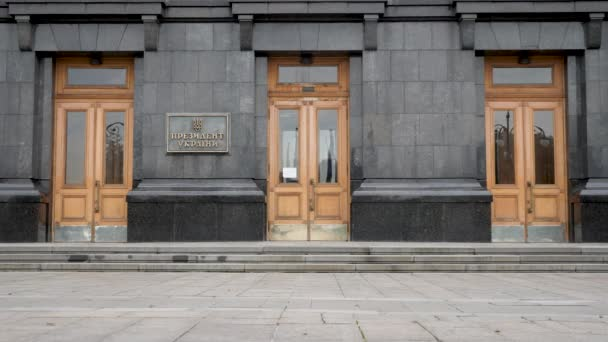 Verwaltung des Präsidenten der Ukraine, Fassade, Gedenktafel mit einer Inschrift Präsident der Ukraine. Haupteingang zum Büro des Präsidenten der Ukraine in der Bankova-Straße in Kiew. Blick auf Gebäude