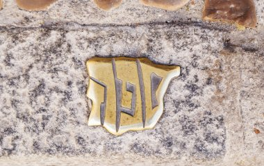 symbol of the neighborhood Jew