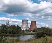 chimney power plant