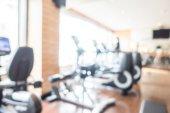 rozostření Interiér tělocvičny