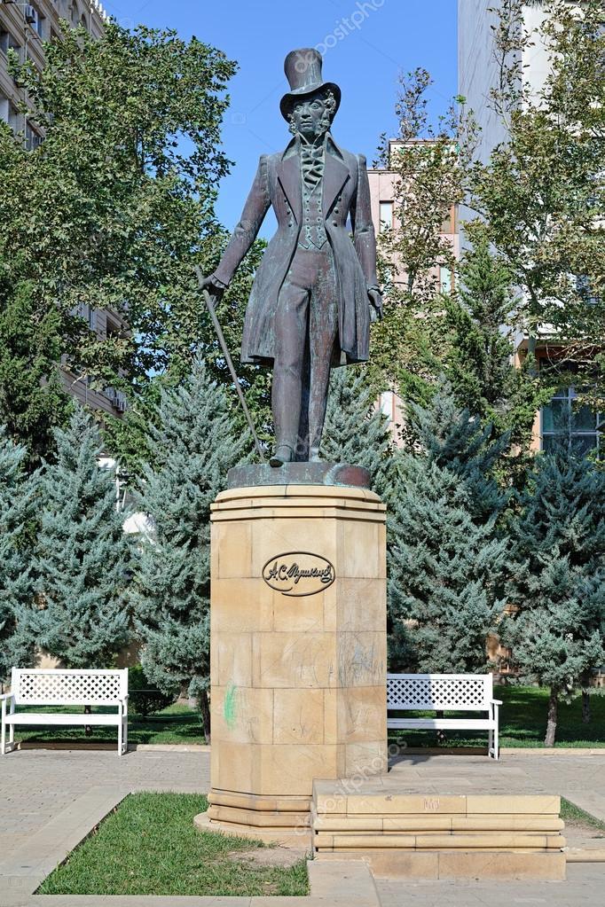 Единственное фото пушкина машины