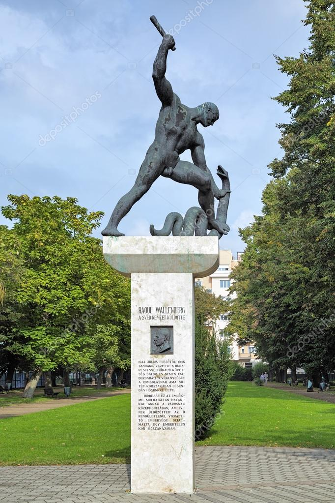 Memorial To Raoul Wallenberg In Budapest Hungary Stock