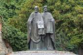 Sousoší svatých Cyrila a Metoděje v Nitra, Slovensko
