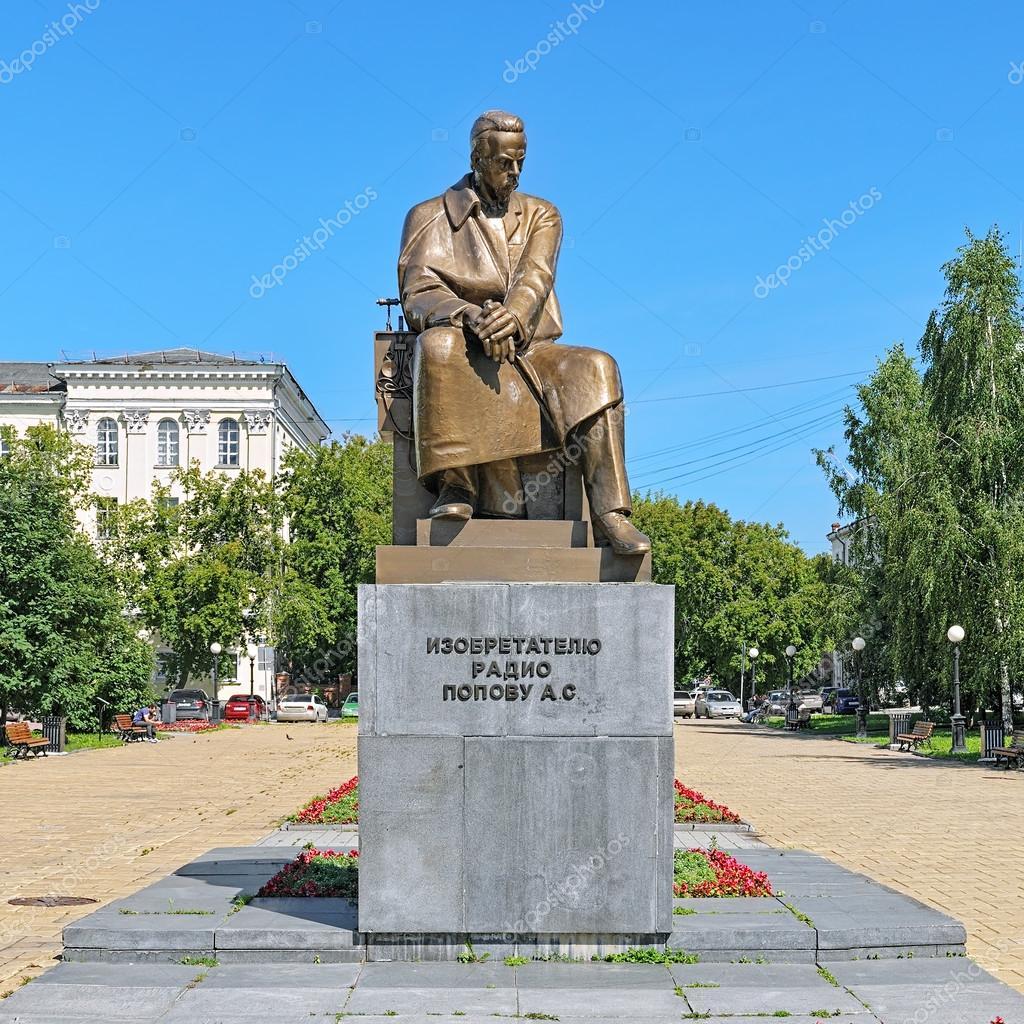 Памятники спб купить екатеринбург заказать себе памятник в москве и московской области