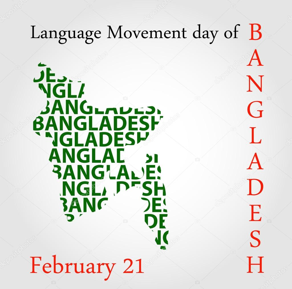 language movement Language movement day or language revolution day or bengali language movement day (bengali: ভাষা আন্দোলন দিবস bhasha andolôn dibôs), which is also referred to as language martyrs' day or martyrs' day (bengali: শহীদ দিবস shôhid dibôs), is a national day of bangladesh to commemorate protests and.