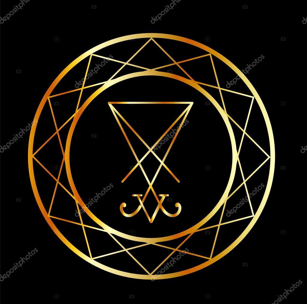 Sigil Of Lucifer Symbol Of Satanism Stock Vector Sanayamirza