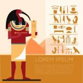 Egypet Thoth nápis