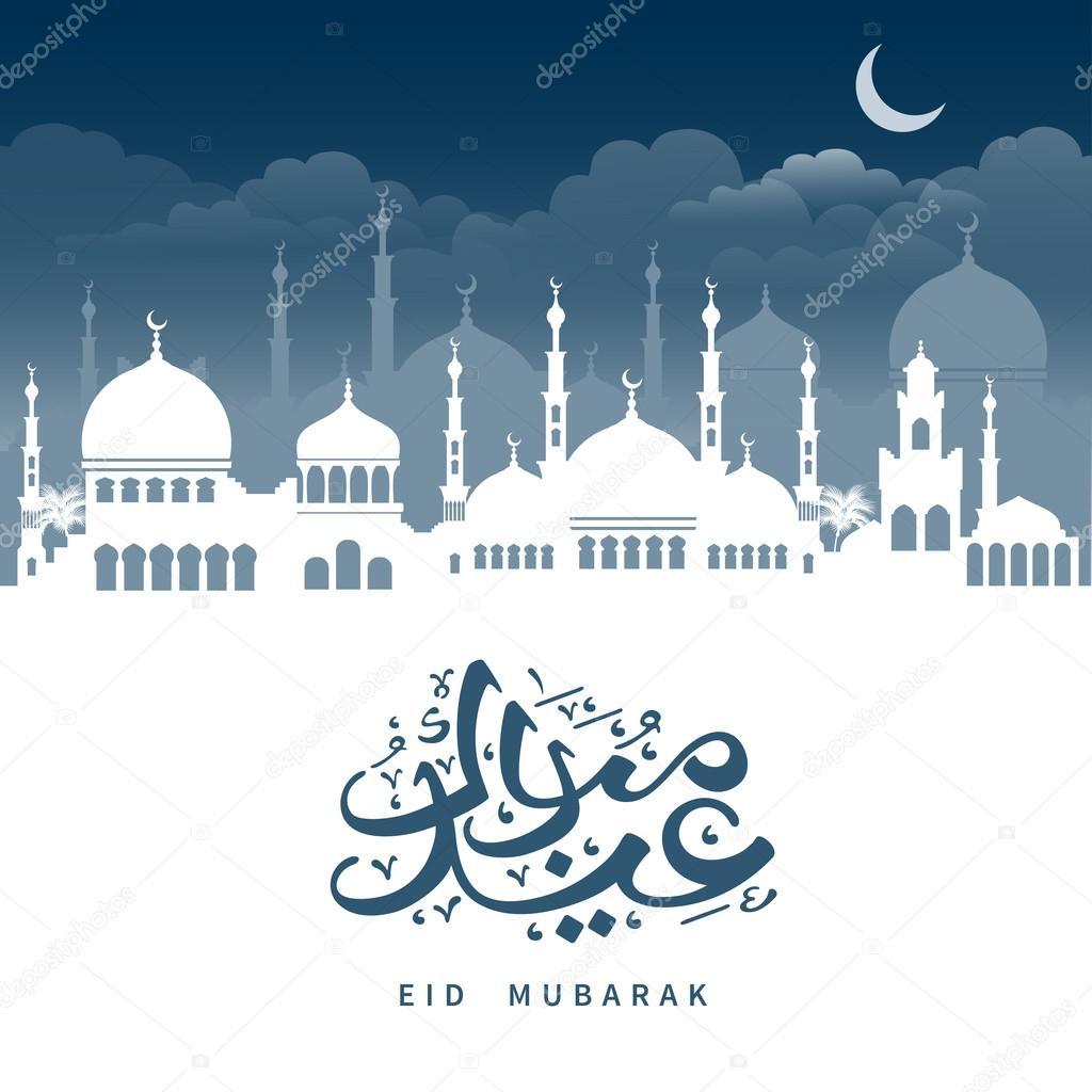Eid mubarak greeting card stock vector pazhyna 113130176 eid mubarak greeting card stock vector m4hsunfo