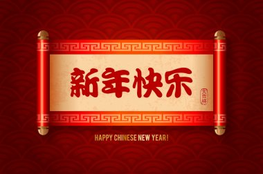 Chinese New Year Card with Scroll