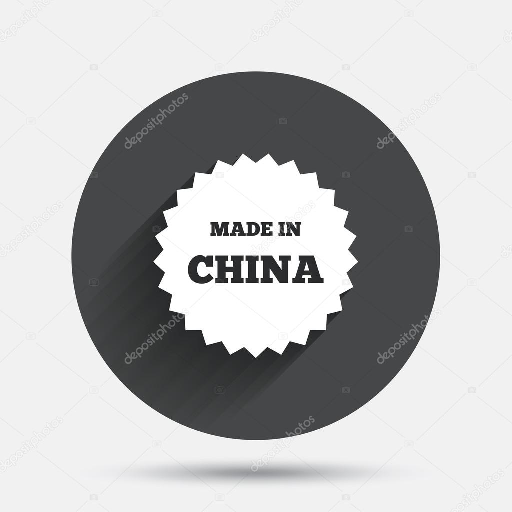 Made In China Icon Export Production Symbol Stock Vector