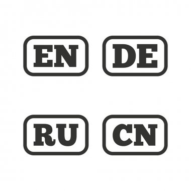 Language icons. EN, DE, RU