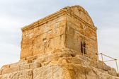 Photo Pasargad Great Cyrus tomb