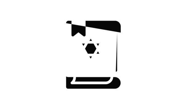 Torah book icon animation
