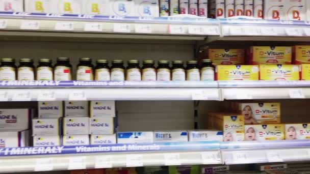 Pharmacy during pandemic and world health crisis, drugstore shelves with pharmaceutical products, healthcare and medicine concept