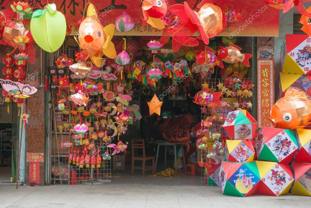 colorful paper lanterns being sold for mid autumn festival in china