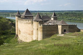 Fortezza di Khotyn, Ucraina occidentale