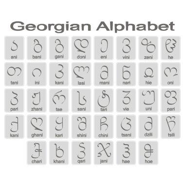 Set of monochrome icons with georgian alphabet