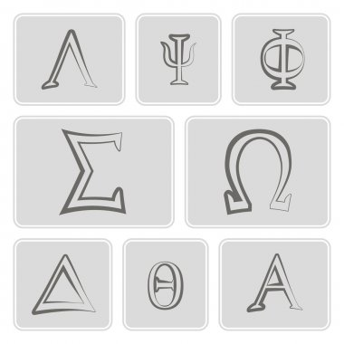 Set of monochrome icons with letters of the Greek alphabet for your design