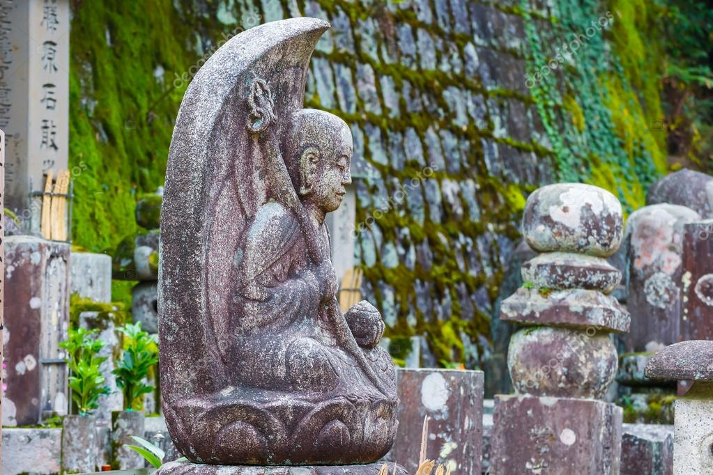 永観、京都禅林寺の石仏像 — ス...