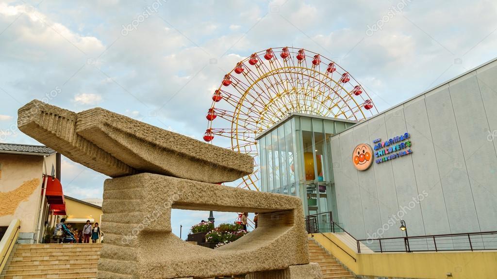 Resultado de imagem para Comercial Yokohama Anpanman para Crianças