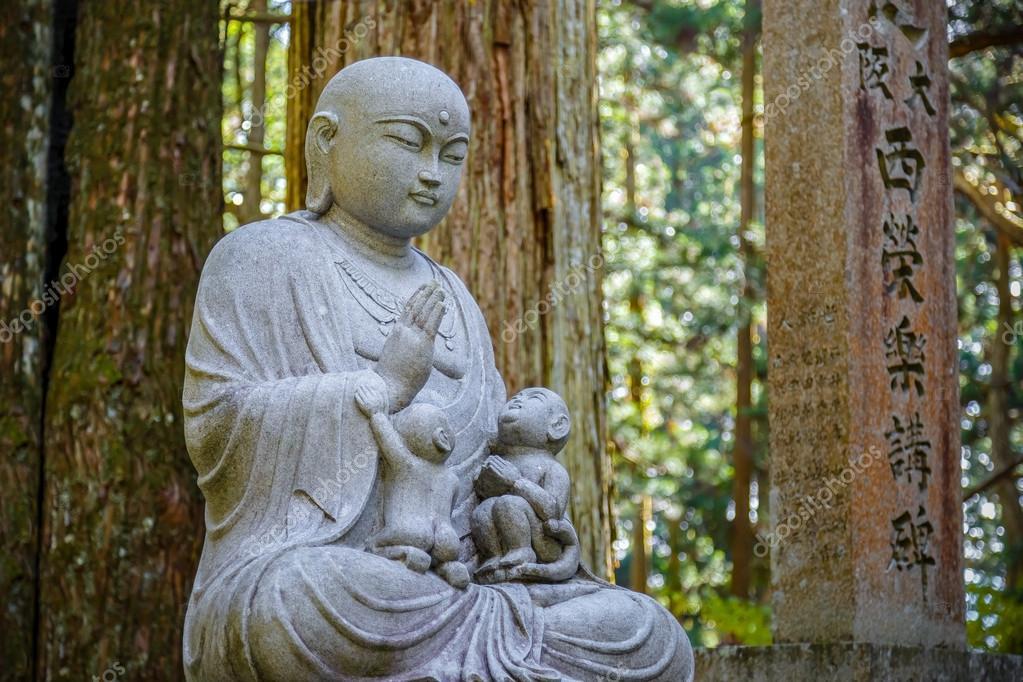 Estatuas de Buda japons Jizo Bodhisattva en Koyasan MT Koya en