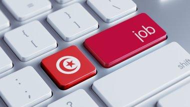 Tunisia Job Concept