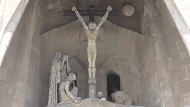 Sculpture Of Crucifixion Of Jesus Christ