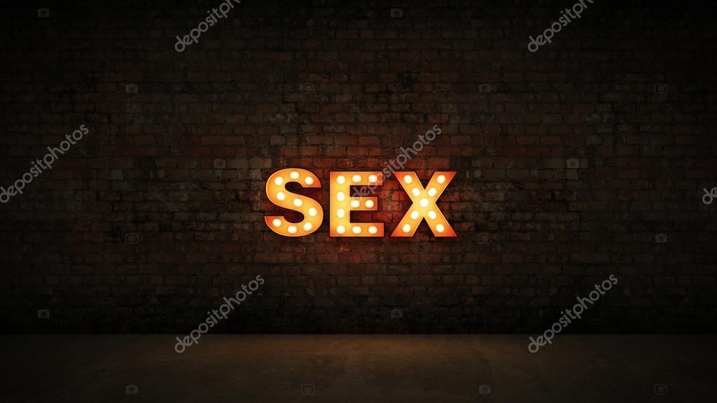 Секс письио