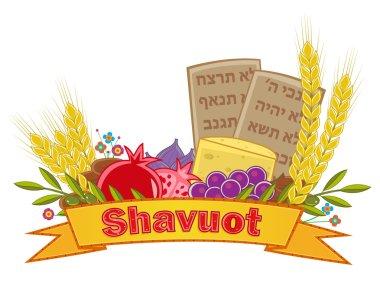 Shavuot Banner