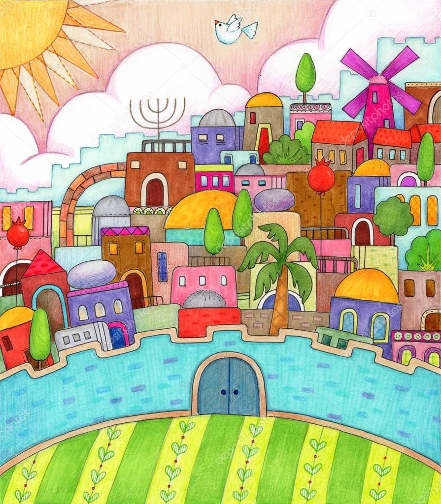Surreal Jerusalem
