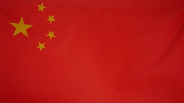 China Flag real fabric close up