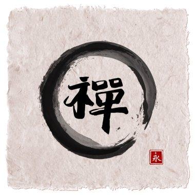 Black enso zen circle