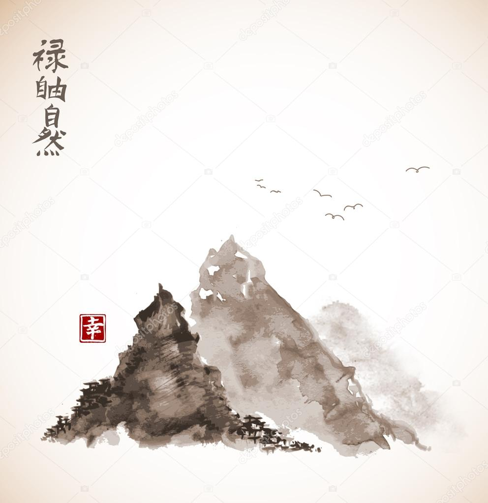 Mountains in fog hand drawn