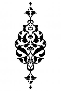 Antique ottoman turkish vector design seven