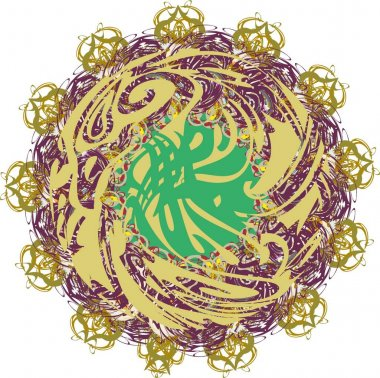 Abstract colorful flower with an eagle inside on white. Beautiful object with floral and eagle motifs in golden violet-green tones for holidays and events, prints, tattos, textiles, wallpaper, etc.