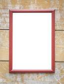 Vintage wooden photo frame